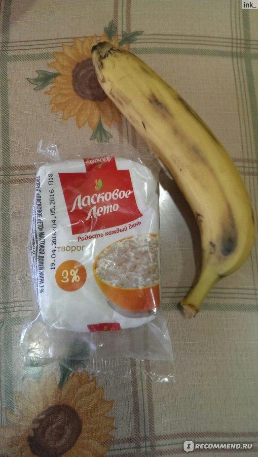 Творожно банановая диета на 4 дня