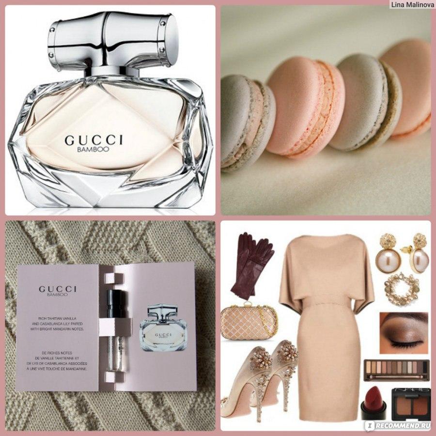 Gucci Bamboo Eau De Toilette нежный легкий прозрачный Gucci