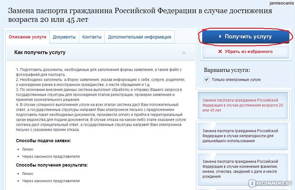 станица полтавская краснодарский край ипотека процентные ставки россельхозбанк нарушил