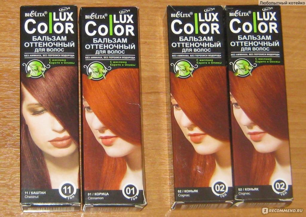 Оттеночный бальзам для волос color lux инструкция