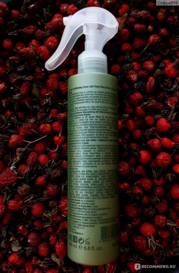 Kapous крем-кондиционер для волос иланг-иланг