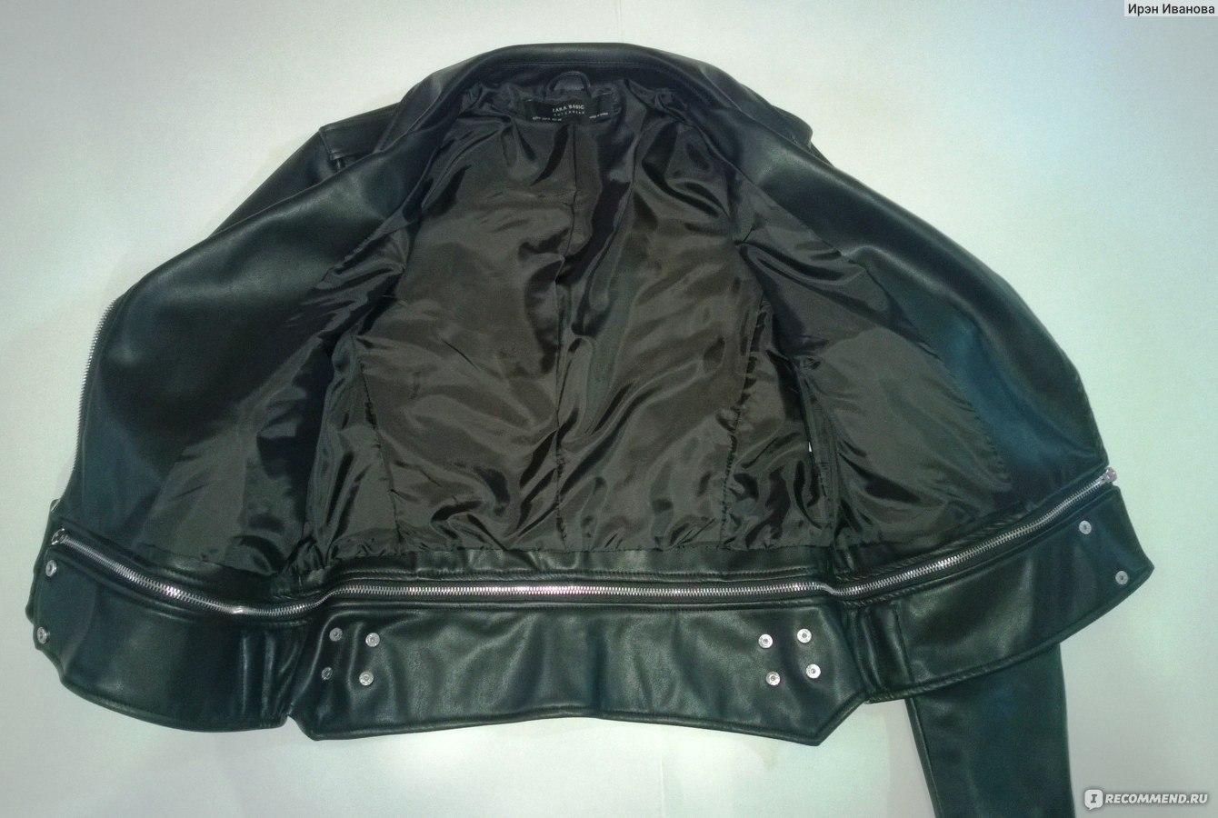 409354be3790 Куртка из искусственной кожи ZARA Цвет  Черный 3046 231 - «Куртка на ...