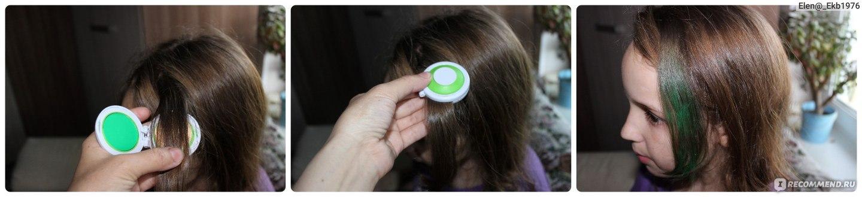 Мелки для волос в подружке цена