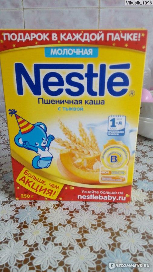 cc220ab2fdee6c Каша Nestle молочная пшеничная с тыквой - «Вкусная, но состав ...