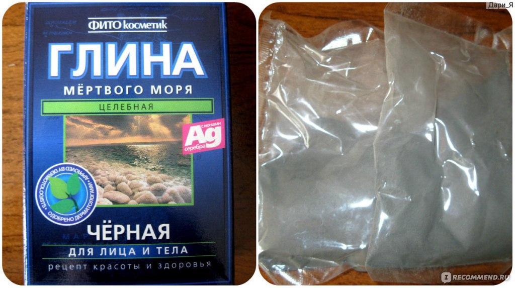 tselebnaya-glina-i-psoriaz