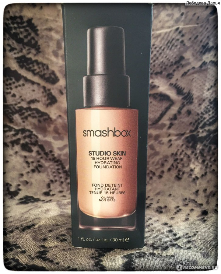 Smashbox — отзывы о косметике - Спонжик ру