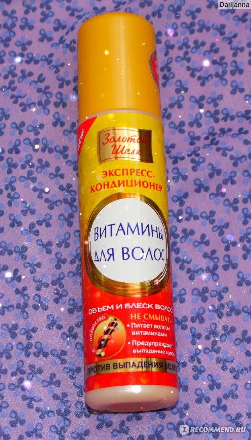 Маска для волос зеленый чай и пшеница восстановление