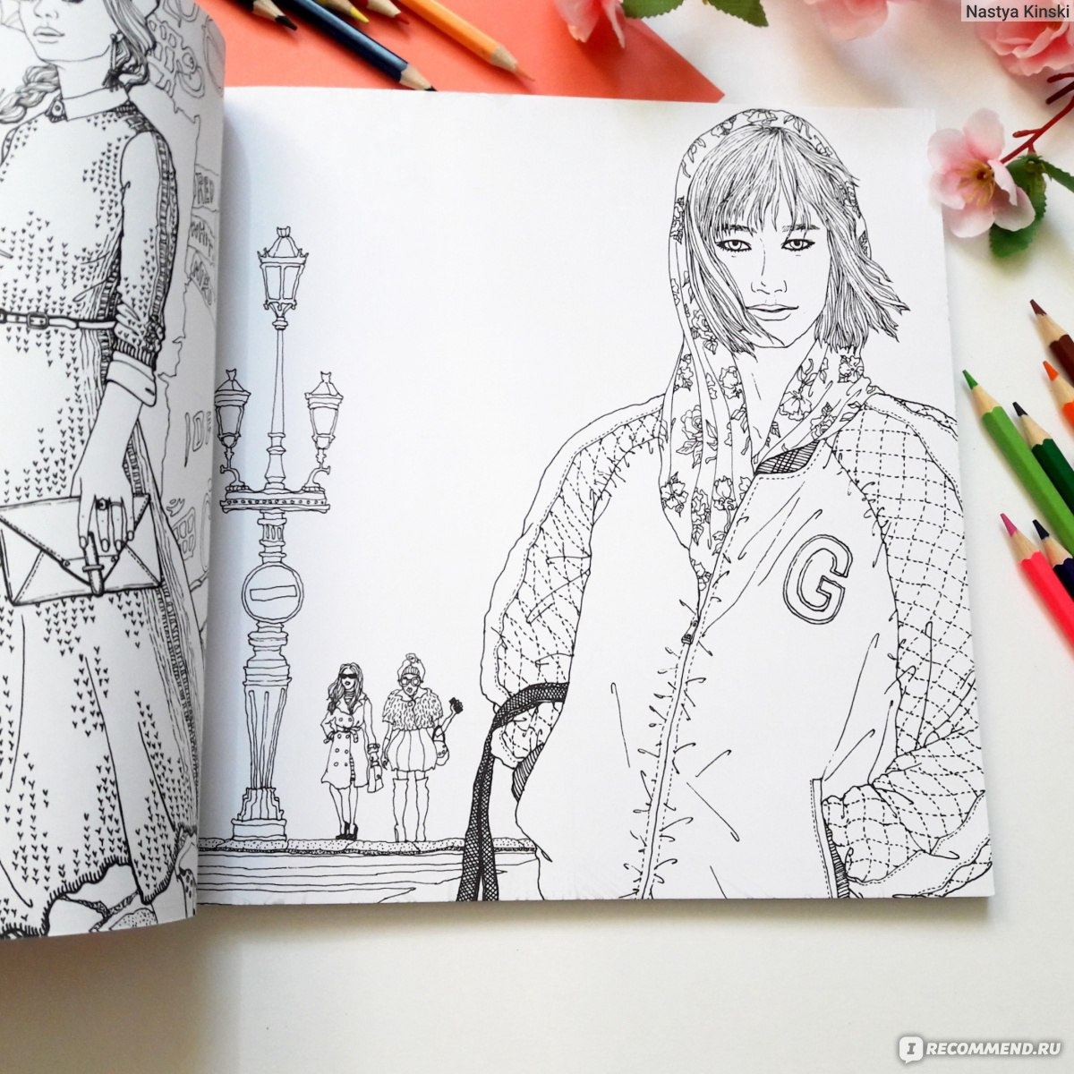 раскраска антистресс 2017 Fashion Look Coloring Books For