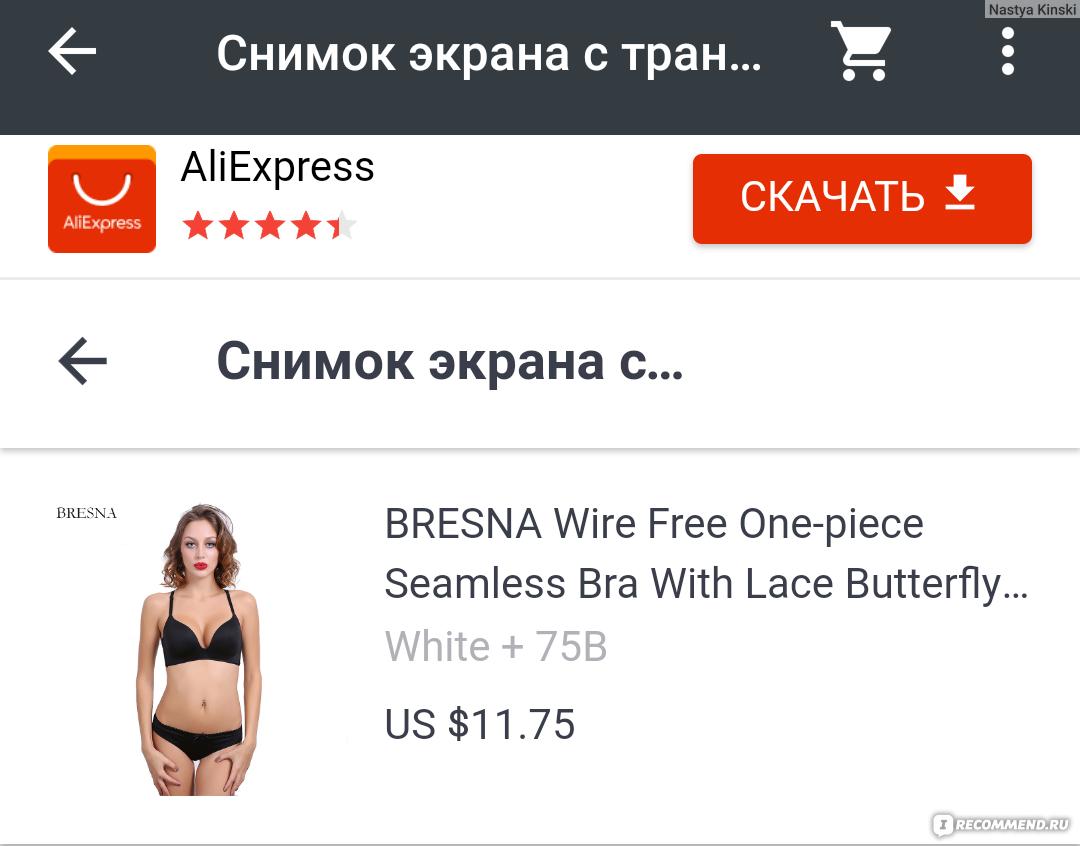 e60ee479c133 Комплект нижнего белья Aliexpress BRESNA Wire Free One-piece Seamless Bra  With Lace Butterfly Backless