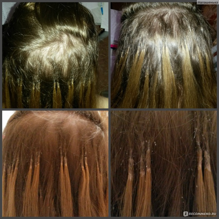 Наращивание волос сколько это будет стоить примерно