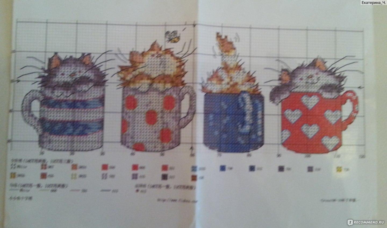 Схемы для вышивания крестом «Кошки» БЛОГ ДОМОХОЗЯЙКИ
