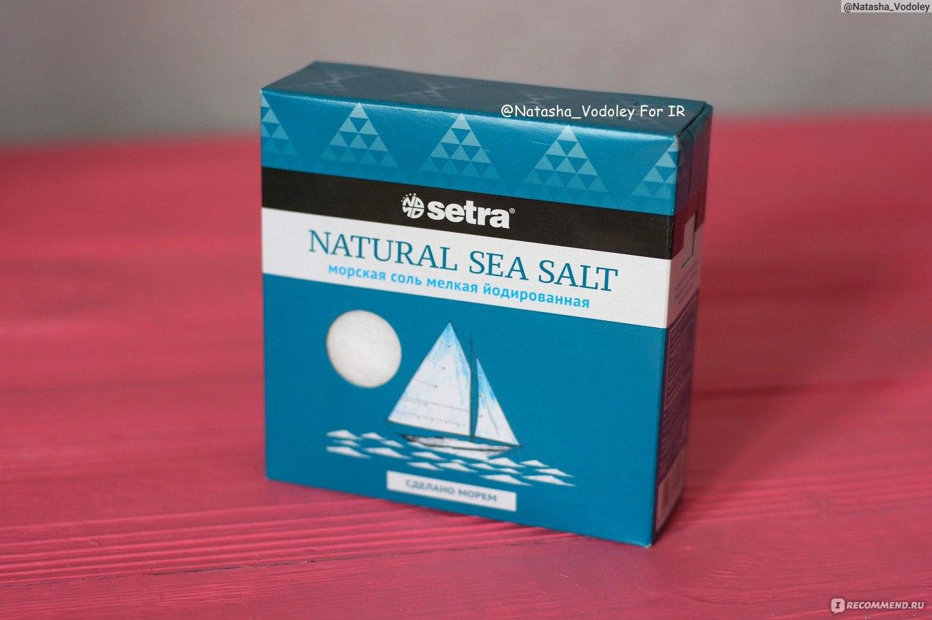 Морская соль для роста волос