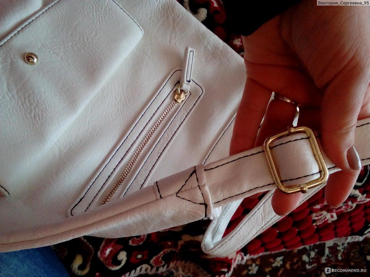 Женская сумка мария эйвон отзывы