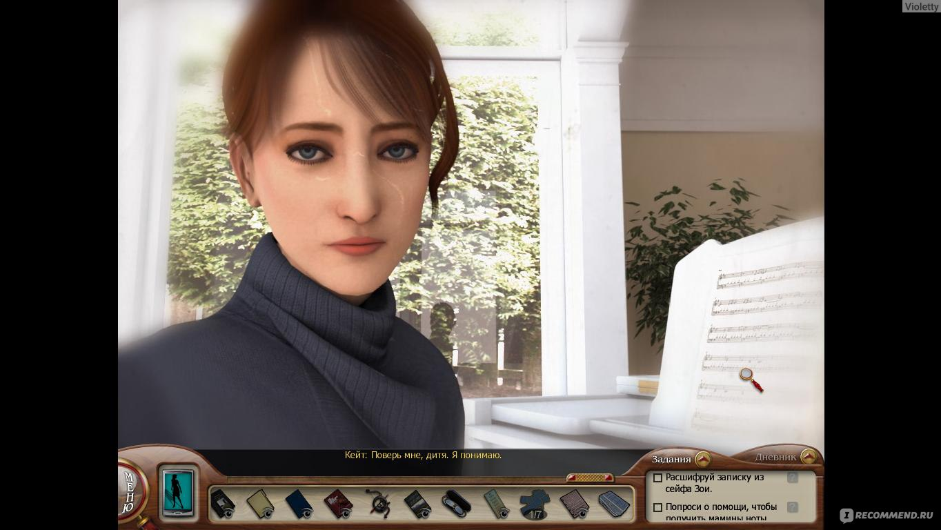 Нэнси дрю безмолвный шпион картинки