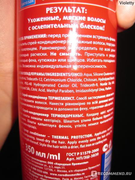 Какое масло подходит для восстановления волос