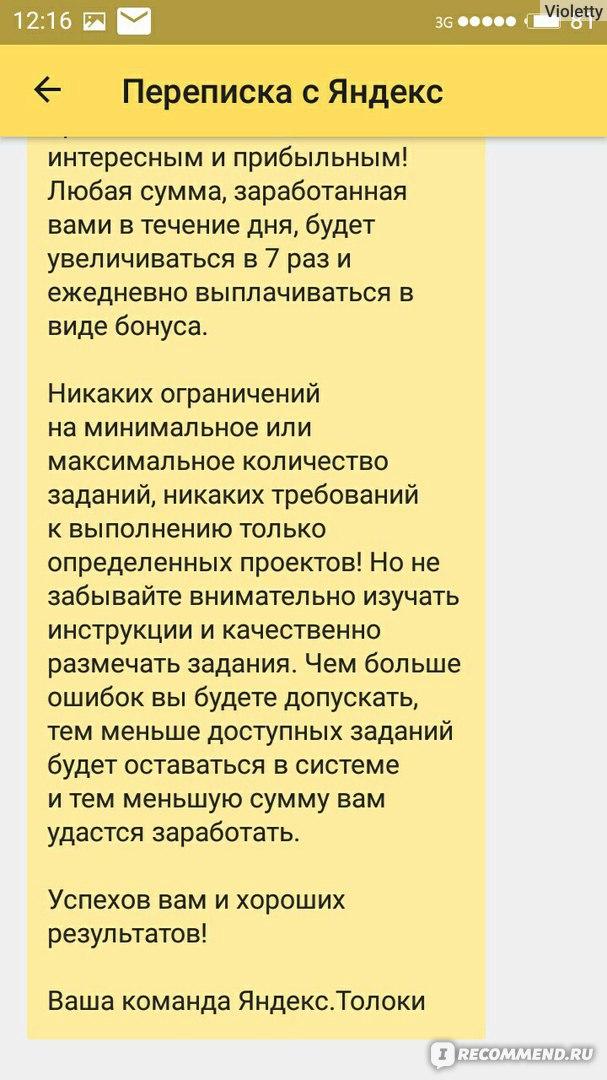 Yandex точка порно р