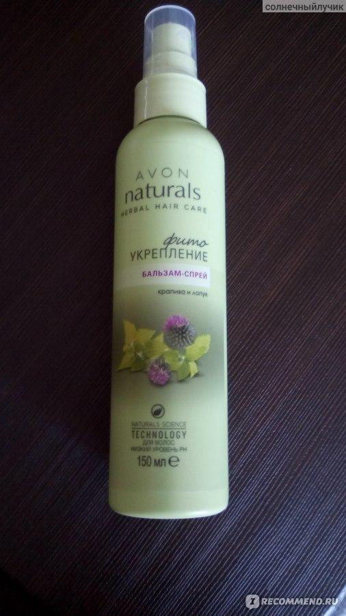 Avon naturals hair care бальзам спрей косметика эйвон каталог в украине