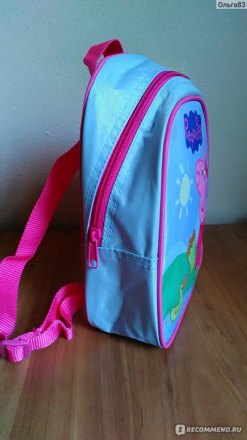 254701e9761a Детский рюкзак РОСМЭН дошкольный, малый тм