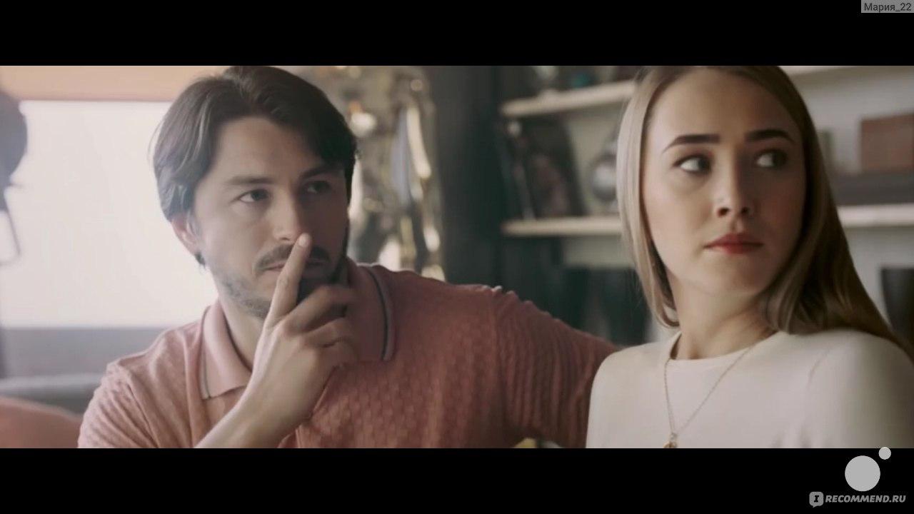 Фильм про секс раскрепощение
