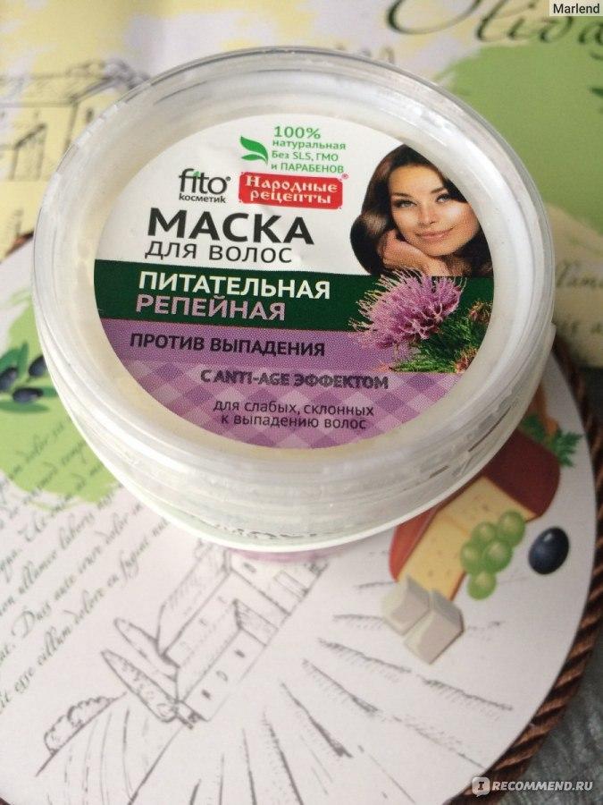 Маска фитокосметик для волос репейная