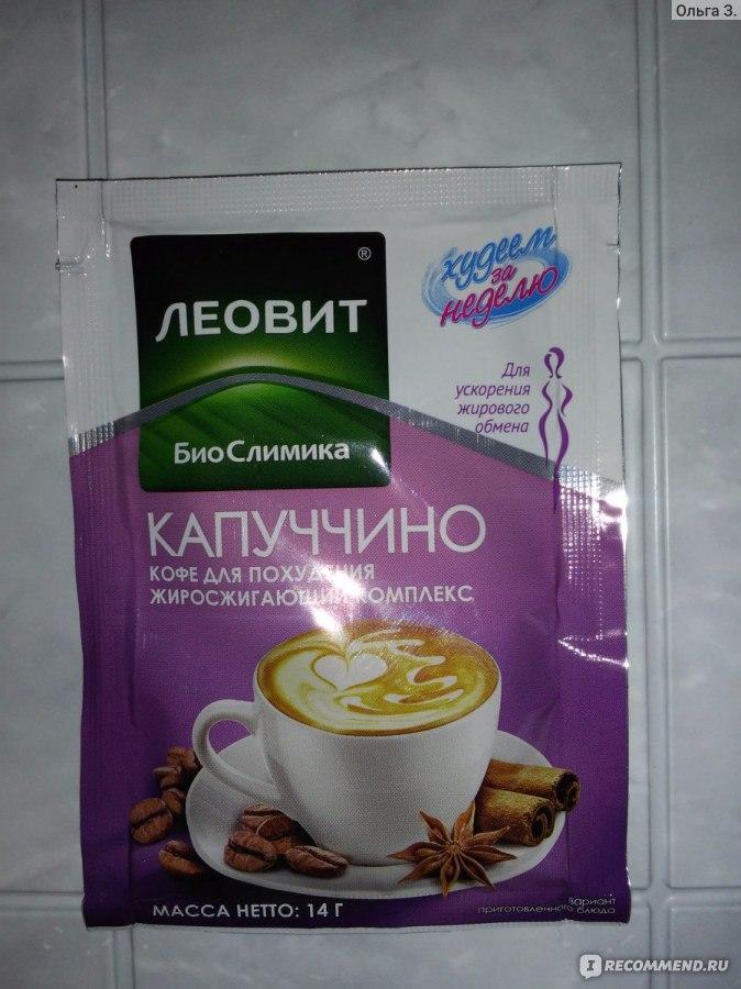 Похудела пью сладкий кофе