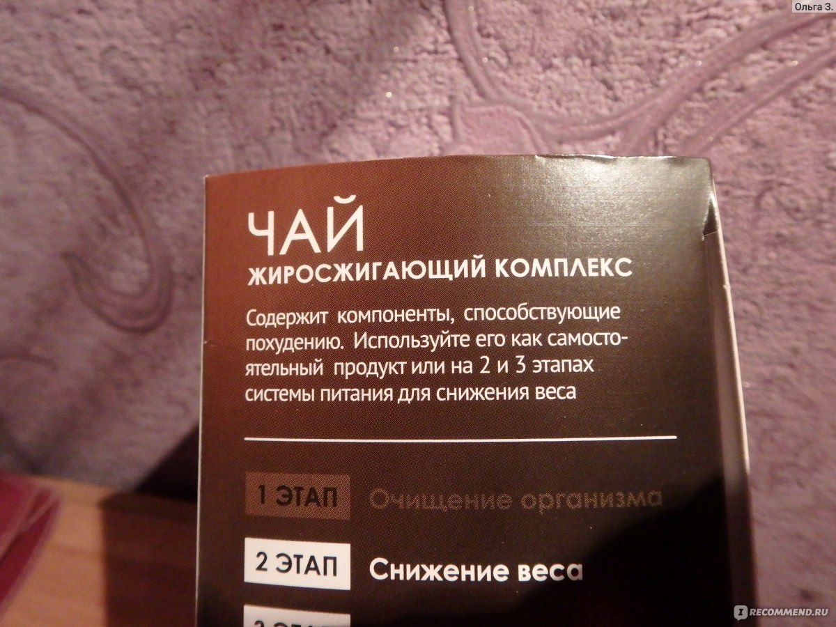 Разоблачение ENERGY DIET Разбор состава  Блог Ярослава