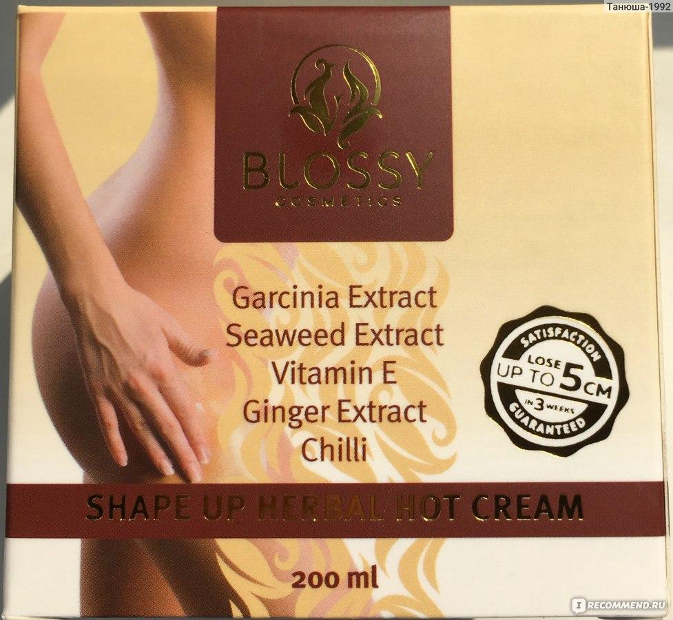 Рекомендуется использовать вместе с антицеллюлитным скрабом blossy cosmetics.