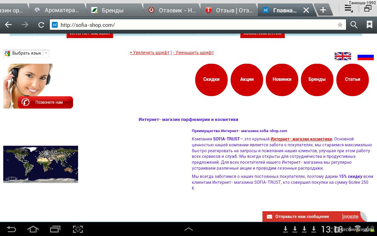Сайты Знакомств Для Сотрудничества