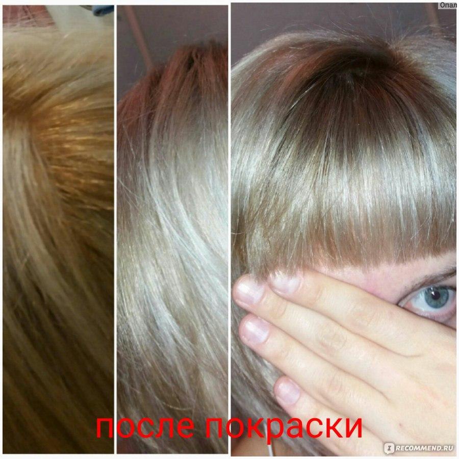 Сожгла волосы как восстановить в домашних условиях 95