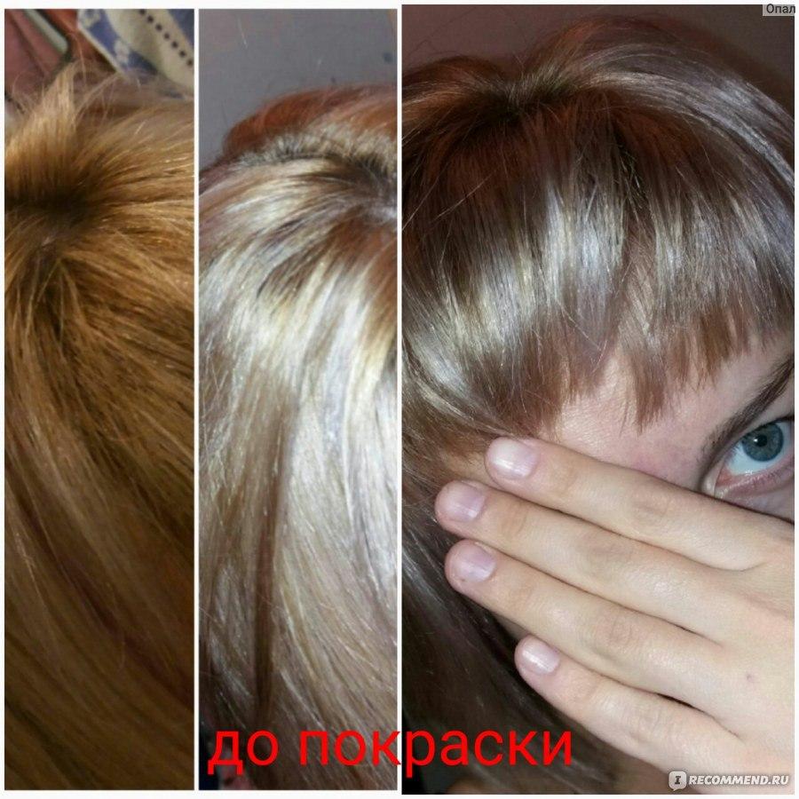 Как сделать краску для волос своими руками