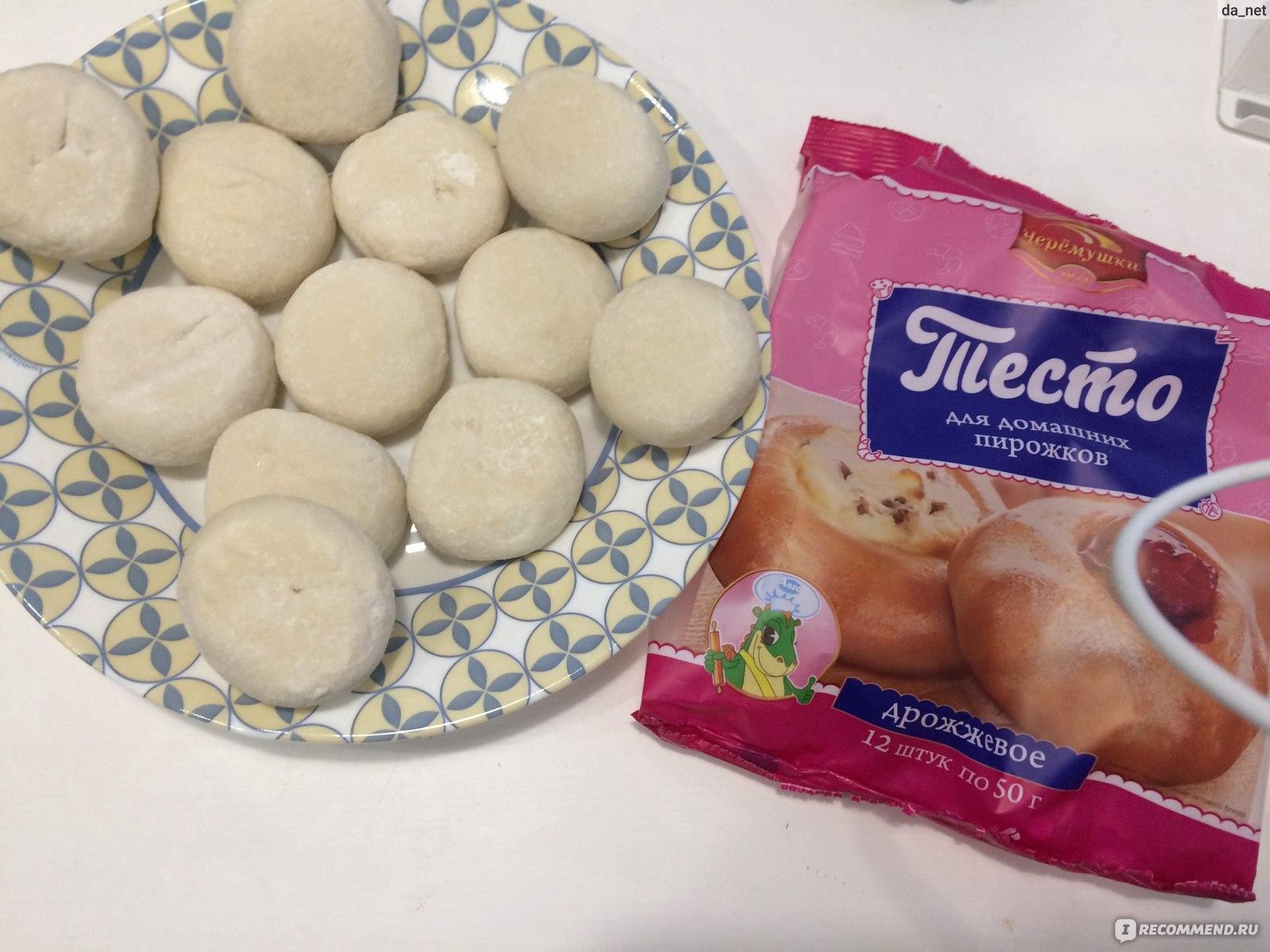Тесто черемушки для пирожков рецепт с фото