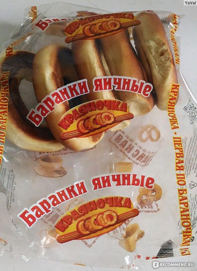 Кремлевская диета - 128 рецептов приготовления пошагово