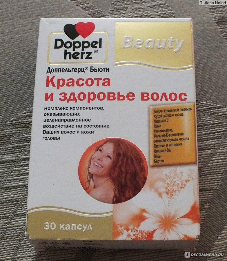Красота и здоровье фирмы