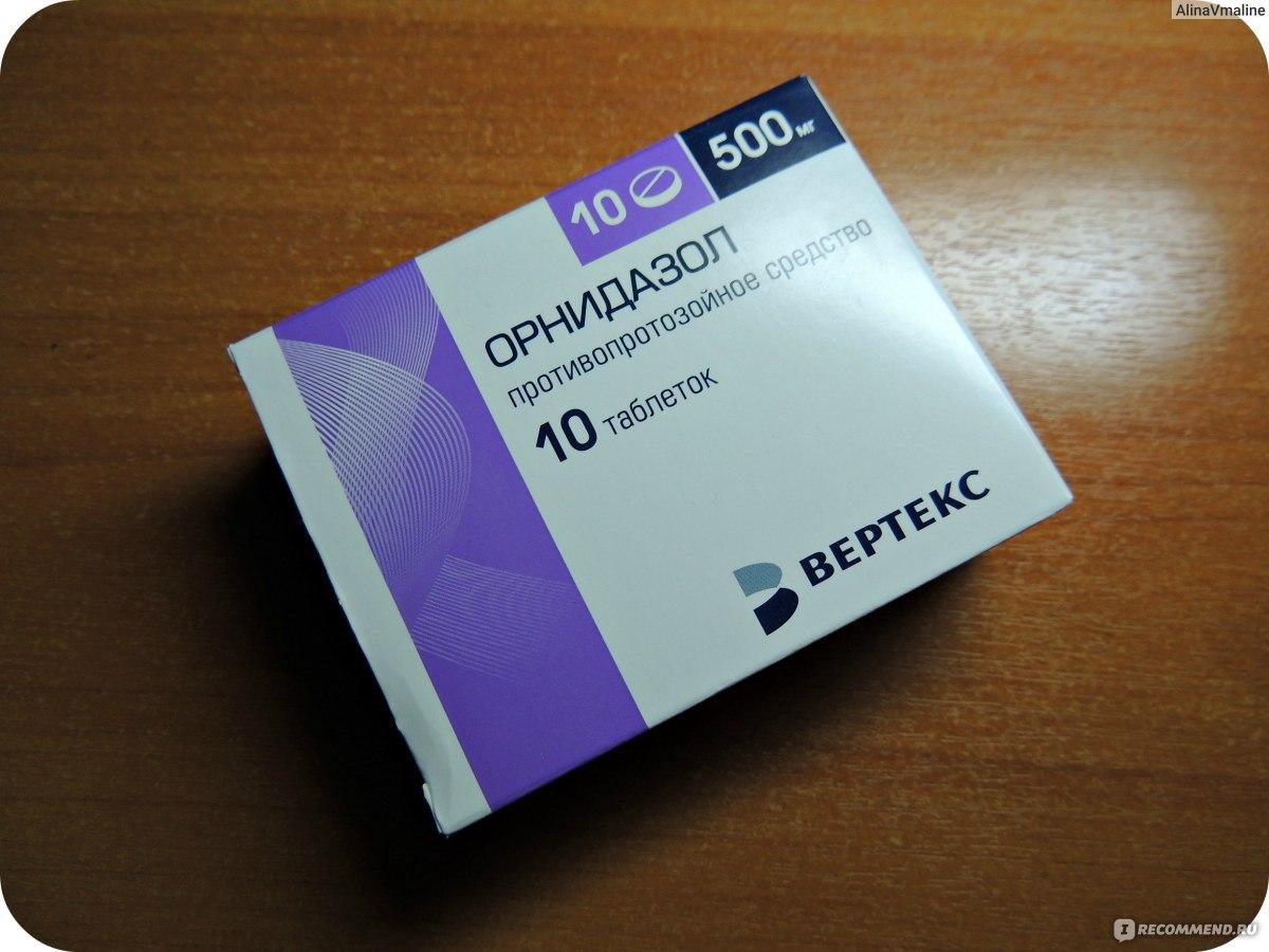 Лечение уреаплазмы у мужчин препараты схема фото 599