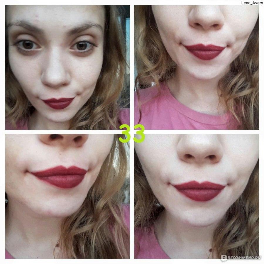 Как сделать губы пухлыми помадой