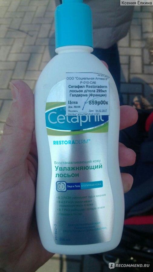 Ветом при атопическом дерматите