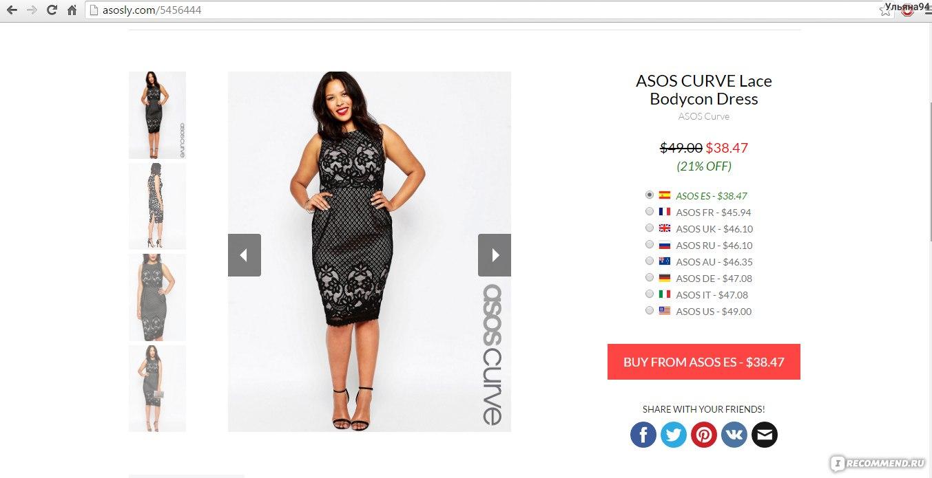 Интернет Магазин Одежды Asos