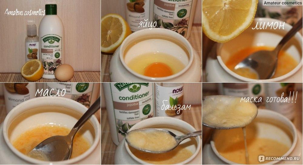 как приготовить бальзам из яиц и лимона