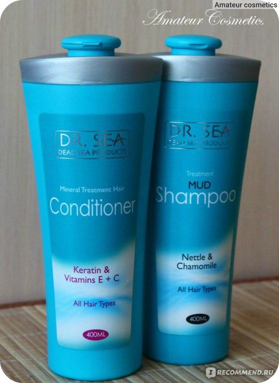Кондиционер для волос dr.sea