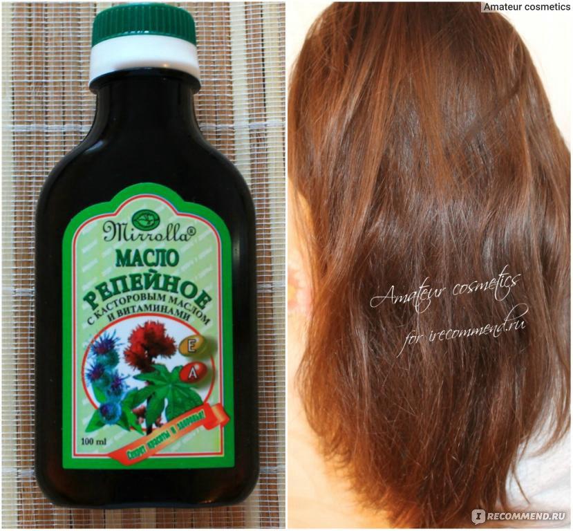 Маска для волос репейное и касторовое масло