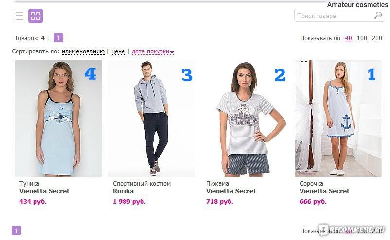 Валберис Интернет Магазин Женской Одежды Каталог Распродажа