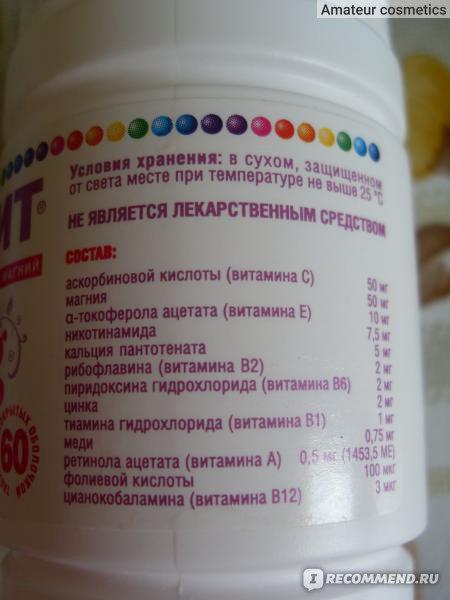 недорогие витамины отзывы