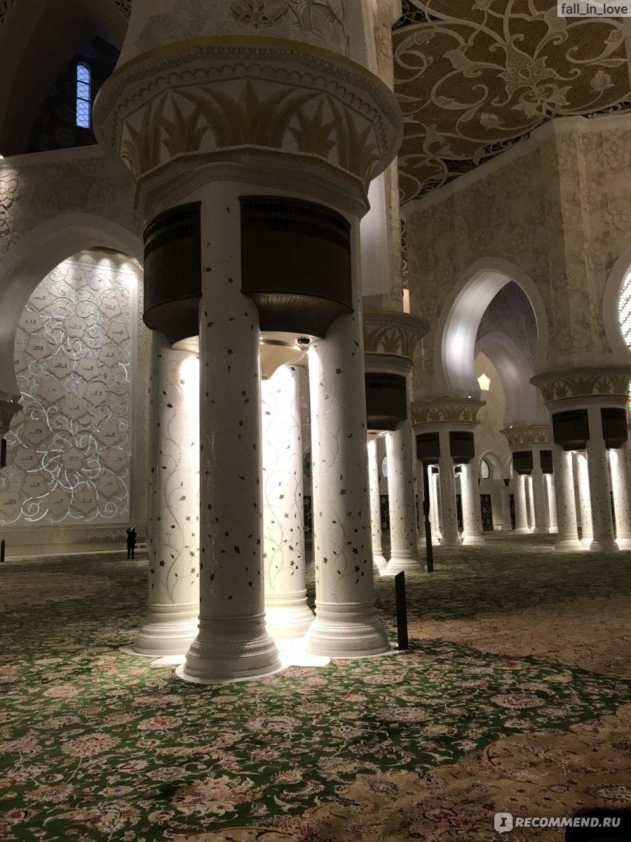 капсулы включают чинили мечеть фото считают