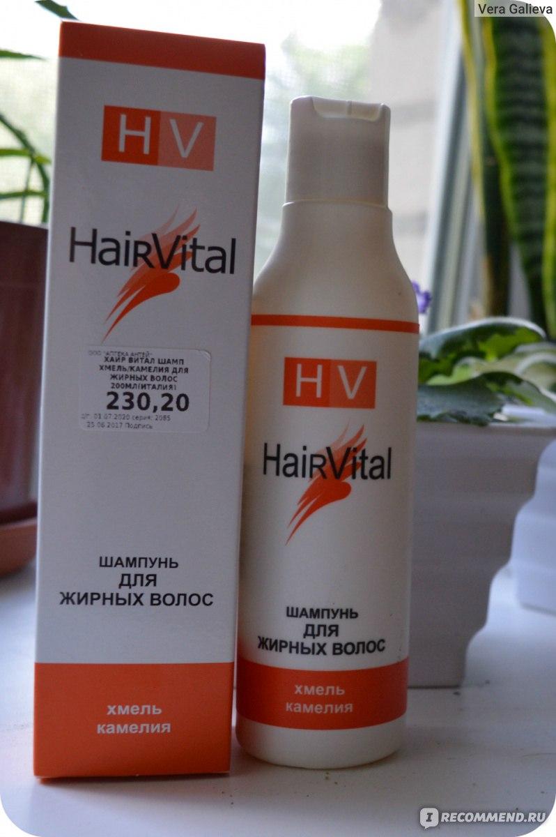 Шампунь hair vital для жирных волос отзывы