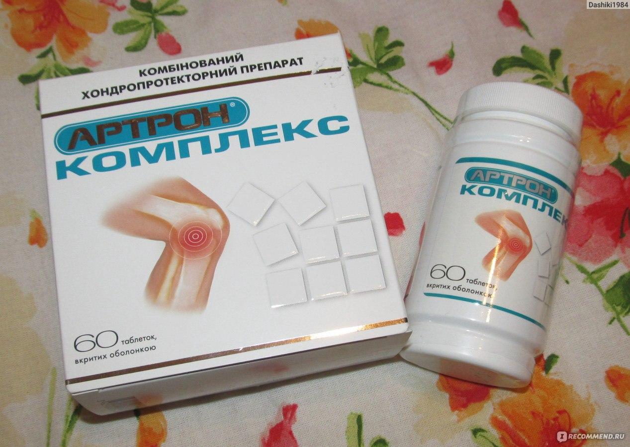 для лечения суставов таблетки