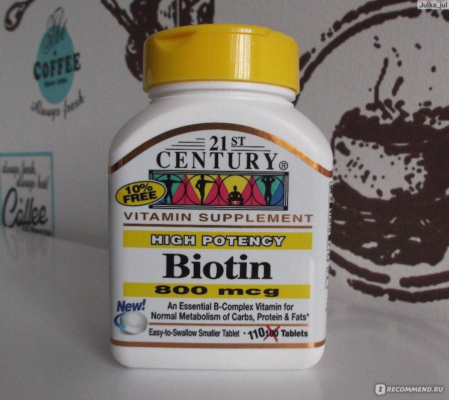 Витамин с для волос форум