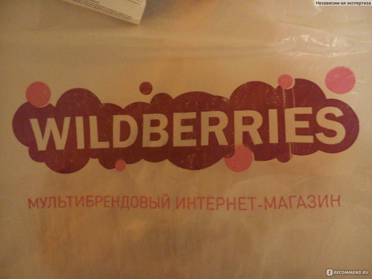 0fd07d117e1 Wildberries.ru - Интернет-магазин модной одежды и обуви - «Раскрываю ...