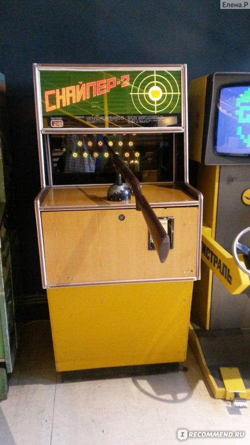 Где в нижнем остались игровые автоматы готовое онлайн казино купить