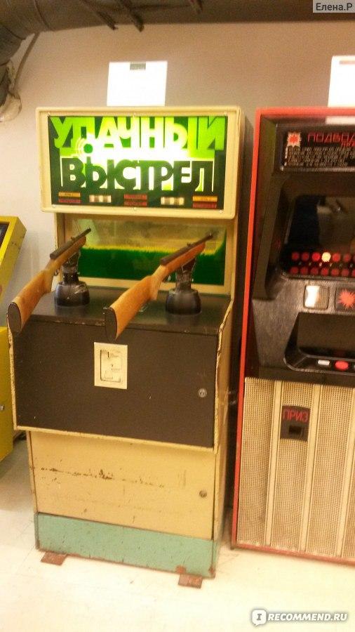 игровые автоматы делюкс 2012