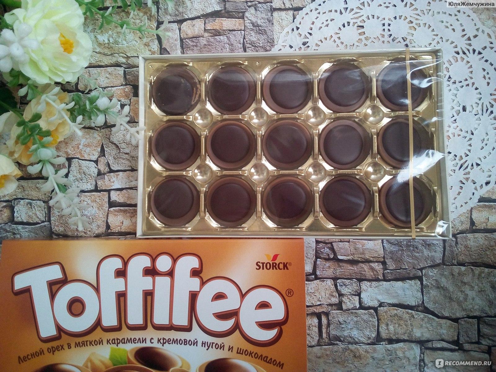 картинки сладости тофифи торты